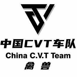 C.V.T-[Wu*Ji]-Qinsss's avatar
