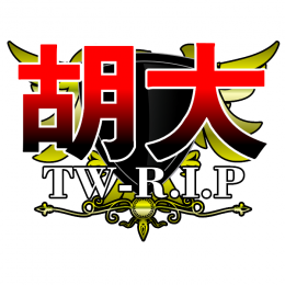 TW  R.I.P WEWE 002