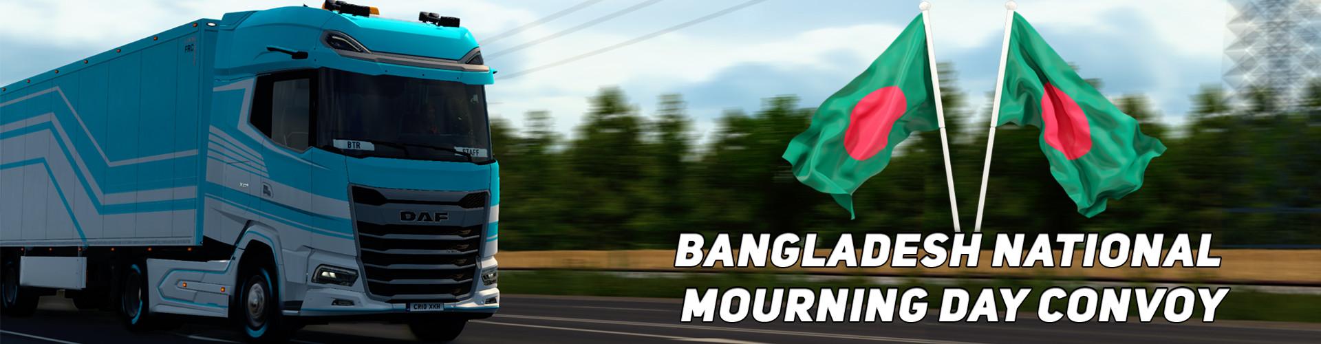 Bangladesh National Mourning Day Convoy