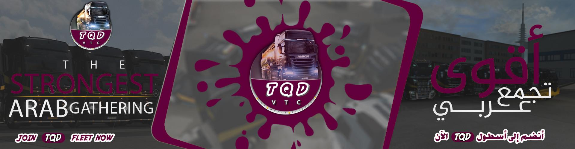 TQD vtc ATS # 8