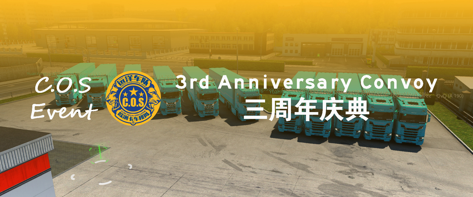 Celebrate the 3rd Anniversary of the Founding of C.O.S Team