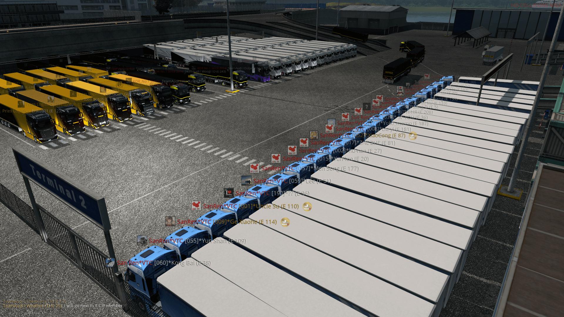 TeamAudi 5th Anniversary Convoy   2019. 12. 08 (2)