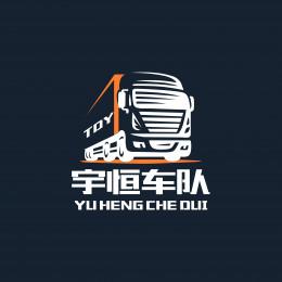 中国宇恒车队