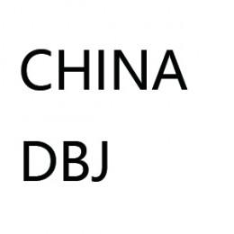 China DBJ Express