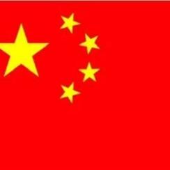 中国鑫飞运输公司