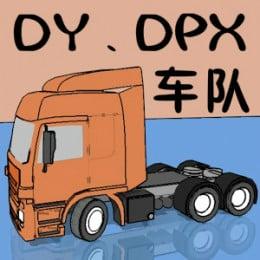 China-DPX
