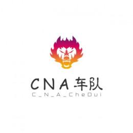 C N A  China 中国车队