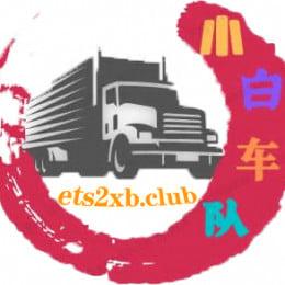 China丨兴邦车队