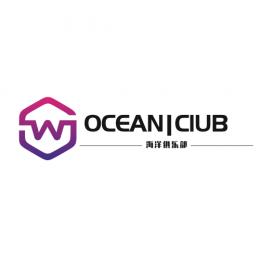 中国海洋俱乐部