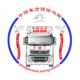 中国东方国际运输  ZDO-VTC