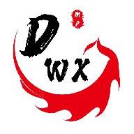 DWX.CHN