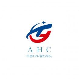 中国-AHC-车队