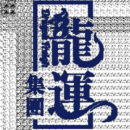 Dragon Freigh[DGF]