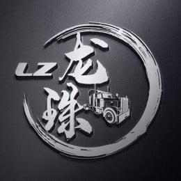 LongZhu logistics