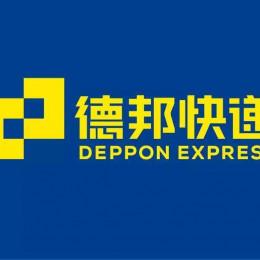 Deppon Express