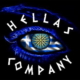 Hellas Company Logo