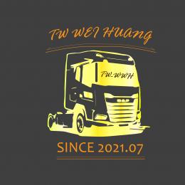 威煌通運有限公司(TW-WWH)