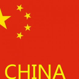 CHINA,Zhang's logistics
