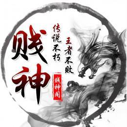 JianShenGe