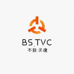 BS_TVC_不散 灵魂