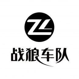 战狼俱乐部[ZL.VTC]