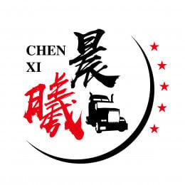 Chenxi VTC