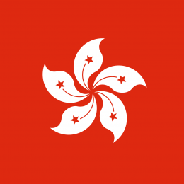 Hong Kong ETS2