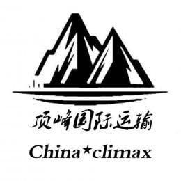 中国顶峰车队