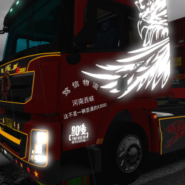 天箭国际货运车队